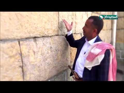 جامع الخير في الجبوب بمحافظة ريمة تحفة معمارية متميزة (8-11-2019)