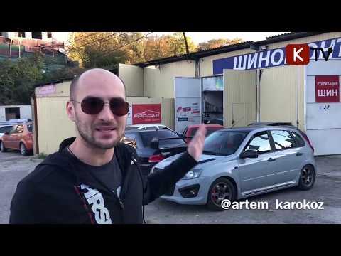 Первый обзор на тюнинг Лада Калина Спорт