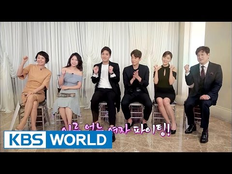"Interview with the cast of daily drama ""Unknown Women"" [Entertainment Weekly / 2017.04.24]"
