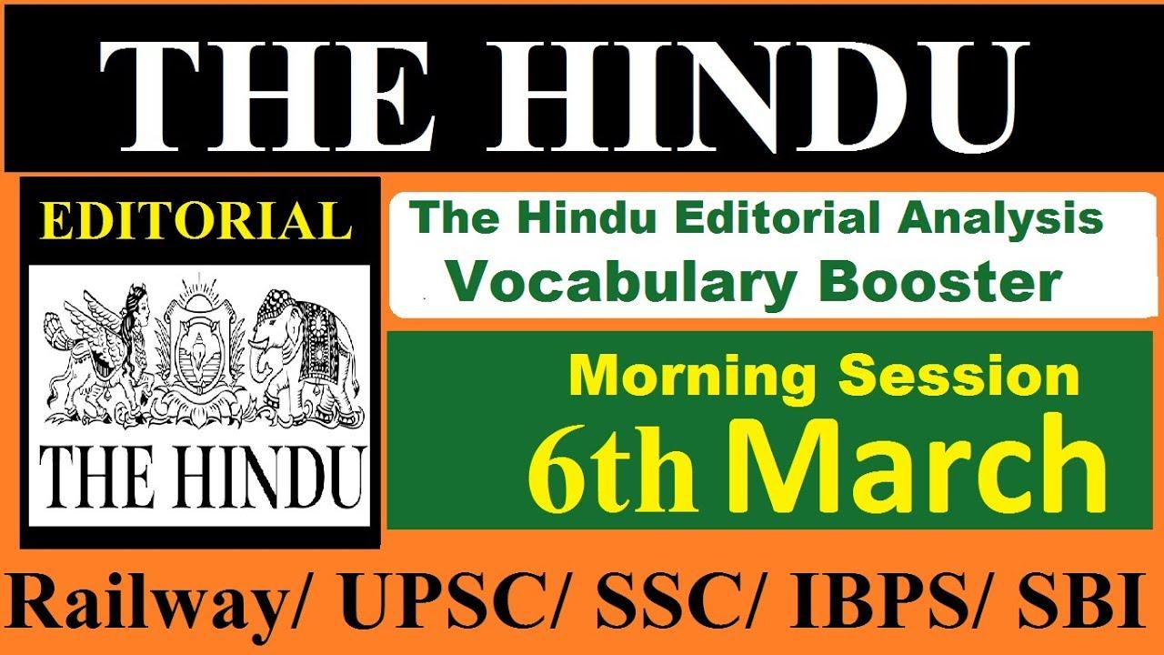 6th March 2019 The Hindu Editorial VOCABULARY RRB JE/RPF  SI/Cons/UPSC/SSC/IBPS/CLAT/IELTS