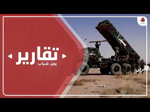 مليشيا الحوثي تجدد استهداف الرياض وتتهرب من المسؤولية