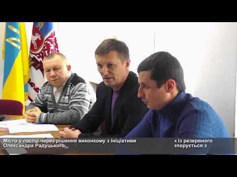 Телеканал АНТЕНА: Черкаський виконком заборонив департаменту ЖКК фінансувати чищення доріг