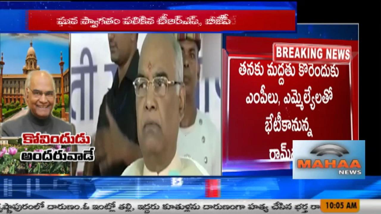 President Candidate Ramnath Kovind Arrives Begumpet ...