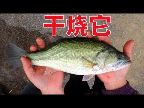 """""""鲈鱼""""不要再清蒸了,试试干烧鲈鱼,酱香肉嫩,永远吃不腻!【最美家常菜】"""
