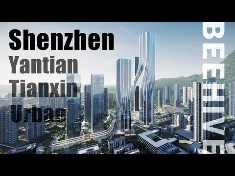【Lumion Animation】CAPOL华阳国际-SHENZHEN YANTIAN TIANXIN URBAN REGENERATION DESIGN