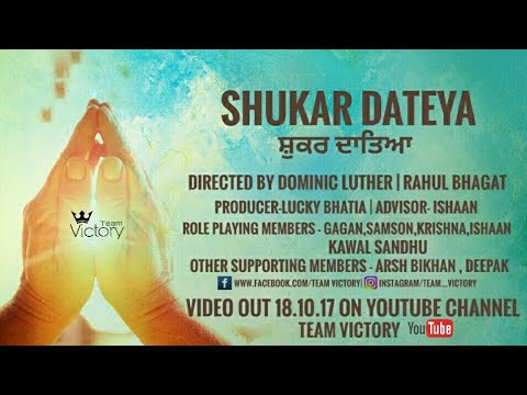 SHUKAR DATEYA | OFFICIAL VIDEO |NEW ARRIVAL| A Video By Team Victory | SINGER | PRABH GILL