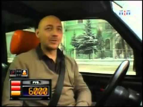 Программа такси скачать