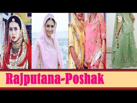 Best rajputana poshak(BRIDAL DRESSES) for girls //latest royal fashions \ Fashion Alert