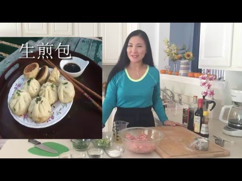 How to Make Pan Fried Soup Dumpling from Scratch (Shengjian Mantou) – 如何在家轻松烹制生煎包