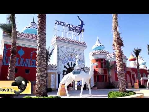 hotel alf leila wa leila 1001 nacht gypten hurghada youtube. Black Bedroom Furniture Sets. Home Design Ideas