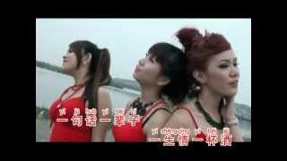 朋友-演唱:陈雪婷LIANA TAN    导演: 郑桠鏵