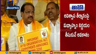 Monsoon Sessions | TDP MP