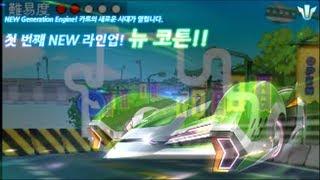 HF Moon小默 S2 城鎮高速公路 1分39秒32 New舒適