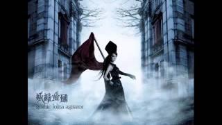Yousei Teikoku - Gothic Lolita Agitator