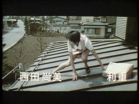 aka Secret Garden D: Shinobu Yaguchi.