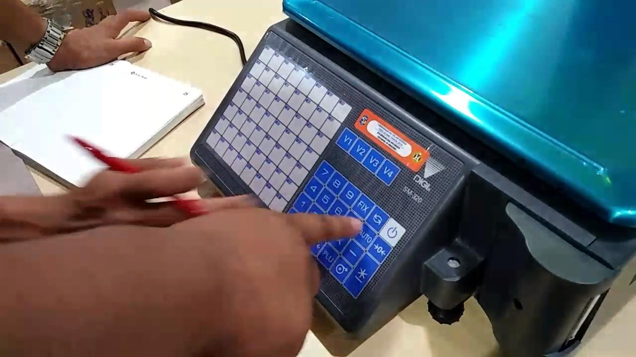 Input item DIGI SM320