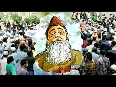 Maulana Naseeruddin Sahhab Passes Away | A Sad News For Hyderabad ...