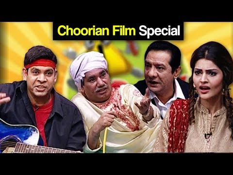 Khabardar Aftab Iqbal 20 July 2017 - Choorian Film Special | Express News