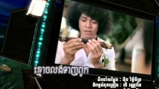 Official Trailer - Town VCD Vol 23-Town CD Vol 32 -Tver Mech nhom Min Saart Doch Ke