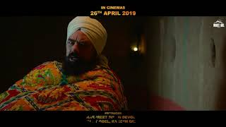 Soja Main ? (Dialogue Promo 7) Nadhoo Khan | | Rel on 26th April | White Hill Music