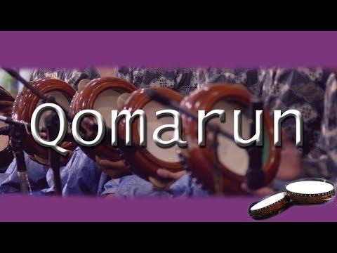 Qomarun | Lirik Lagu & Audio | Banjari