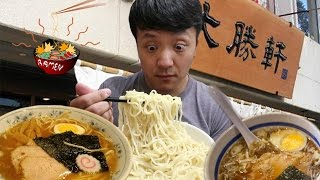 I've always wanted to go to taishoken ramen shop in tokyo after wat...