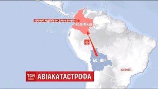 У Колумбії розбився пасажирський літак
