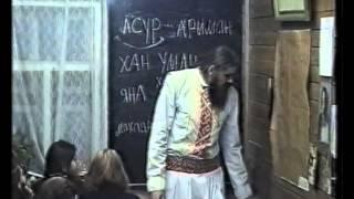 Древнерусский Язык урок 8 – Этимология