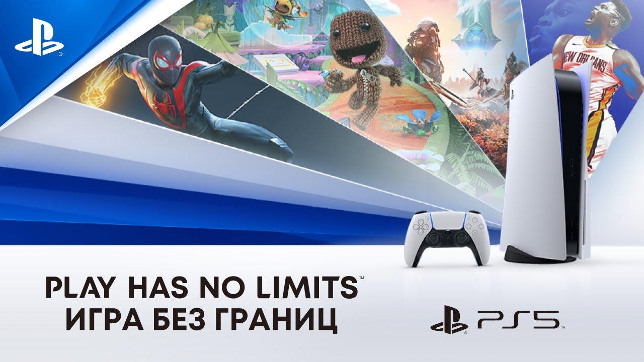 Новые и предстоящие игры   PS5