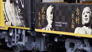 JR四国 志国高知 幕末維新号 高松駅展示会 キクハ32-501 サイドビュー