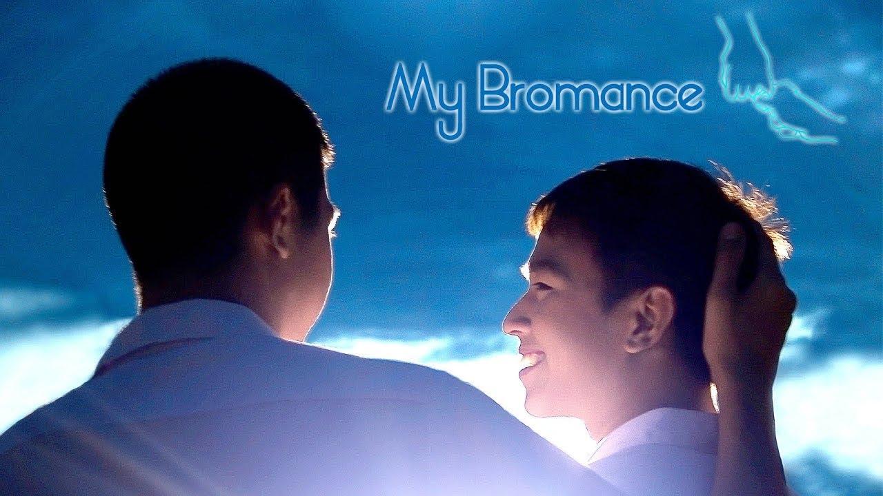 泰國浪漫男同志電影《我的兄弟情人》 My Bromance 他闖入他的家庭,成為他的兄弟 - YouTube