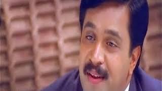 Mudhalvan tamil movie Part 2
