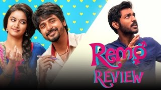 Remo Movie Review | Sivakarthikeyan, Keerthy Suresh