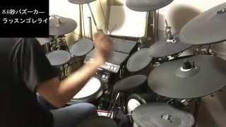 「ラッスンゴレライ」とドラムでセッション