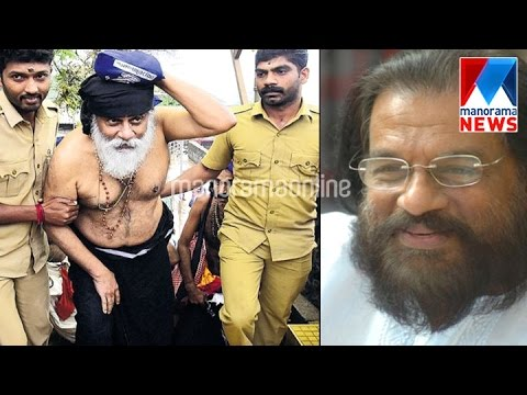 Yesudas offers musical prayer in Sabarimala | Manorama News