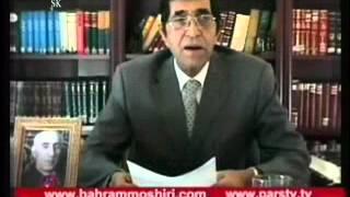 جواب مشیری به مقالتات مجید وارث  Moshiri_090312