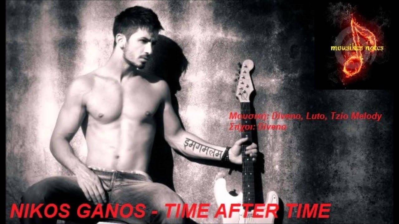nikos ganos time after time