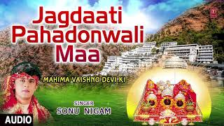 Mata Rani ka song jagdati Pahado Wali Maa Meri Bigdi Banane Aa Jana