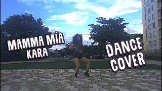 KARA(카라) _ Mamma Mia(맘마미아)_ dance cover