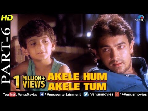 Akele Hum Akele Tum - Part 6 | Aamir Khan & Manisha Koirala | 90's Superhit Romantic Movie