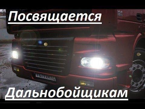 Emin - Ты же не знаешь (Official Lyric Video 2016)