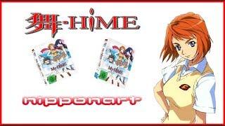 Unboxing/Vorstellung ~ Päckchen von Nipponart ~ My-Hime Gesamtausgabe ~ Anime DVD (German)