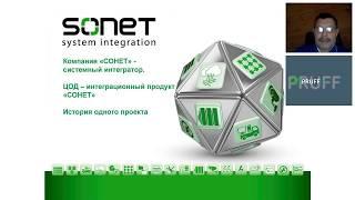 Инженерная инфраструктура ЦОД в серверных
