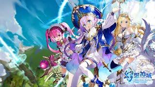 幻想神域 -Cross to Fate-_gallery_1