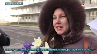 Китаянку сняли с поезда Киев Москва и поместили на карантин в Брянске