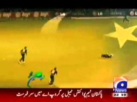 Geo Tu Aisay-Pakistan Beats Srilanka.