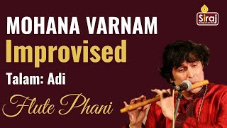 Flute Phani - Carnatic Music - Mohana Varnam - 2 Speeds