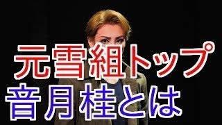 【見どころトーク動画】や【プレゼント情報】はこちら☆ 中井美穂さんが...