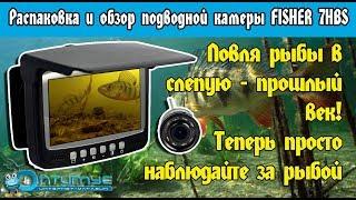 Подводная видеокамера для рыбалки Fisher CR110-7HBS. Распаковка и обзор