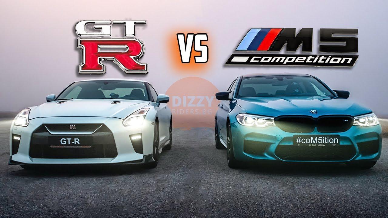 Nissan GT-R срещу BMW M5 Competition: драг!